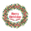 Merry Chrsitmas wreath cross stitch